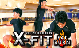 X-FIT FAT BURN