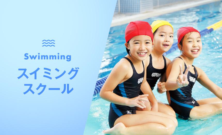 コナミ スポーツ 西新井