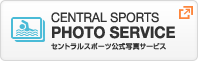 CENTRAL SPORTS PHOTO SERVICE