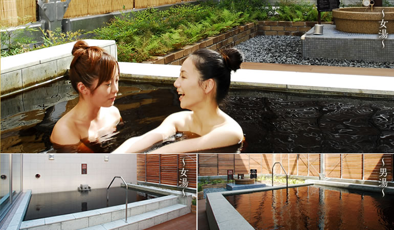 THE SPA 成城の温泉は黒い湯